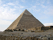 Picture of Khafre by Jon Bodsworth, downloaded from Wikipedia