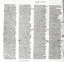 Page from Codex Sinaiticus