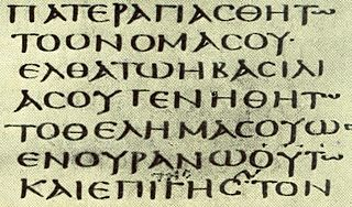 text from Codes Sinaiticus