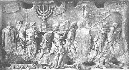 Sack of the Second Temple--Depicted on the inside wall of the Arch of Titus in Rome